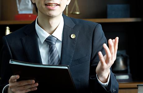 弁護士による高度な専門相談
