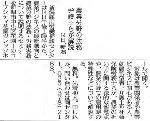 日報0204
