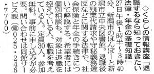 ほんぽーと(日経)